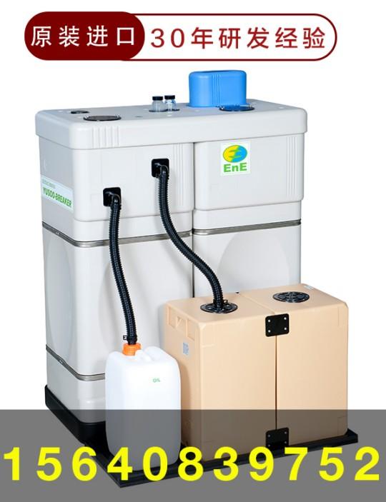 油水分离机图片/油水分离机样板图 (3)