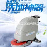 手推式洗地机GBZ-530B新品热卖,欢迎选购