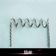 佛山致诚真空镀膜材料钨丝批发 高质量门型高纯度金属丝镀膜钨丝