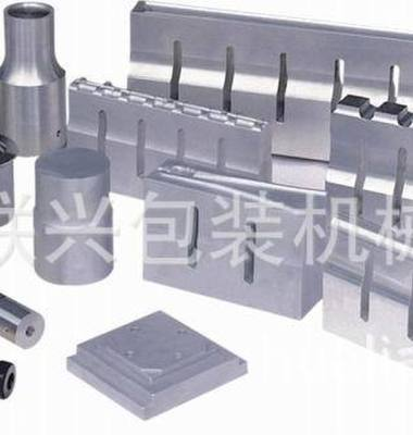 塑焊机 超声波塑焊机  压合机图片/塑焊机 超声波塑焊机  压合机样板图 (4)