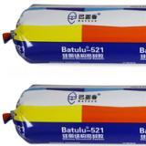 巴图鲁/batulu-521中性,Batulu  -521 是一款单组份,中性固化