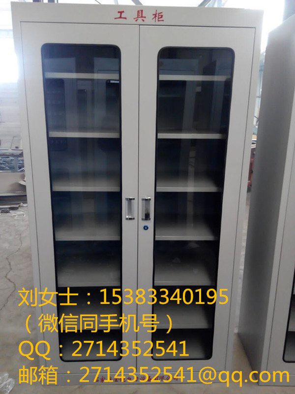 电力工具柜智能除湿工具柜安全工具柜工器具柜绝缘工具柜