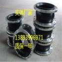 耐磨橡胶软接头DN300图片