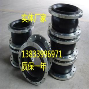 泵用法兰橡胶软接头DN300图片