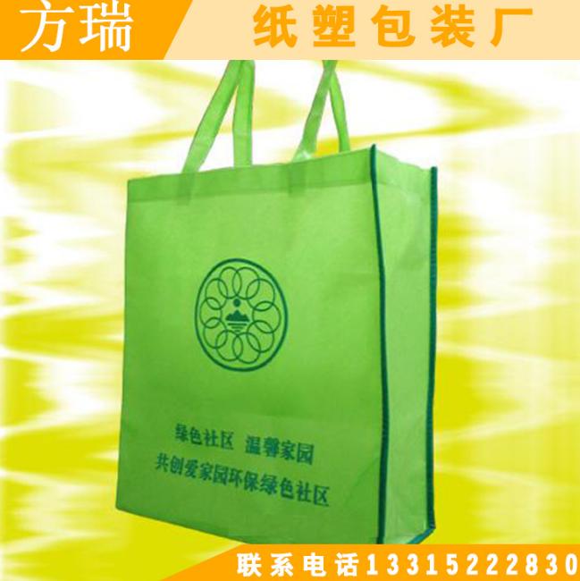 方瑞纸塑厂家定制无纺布袋子定做 环保袋定制 有侧有底 印刷LOGO
