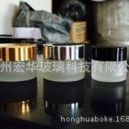 化妆品玻璃瓶图片