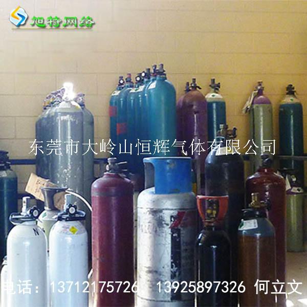 东莞市牛山氧气供应平台