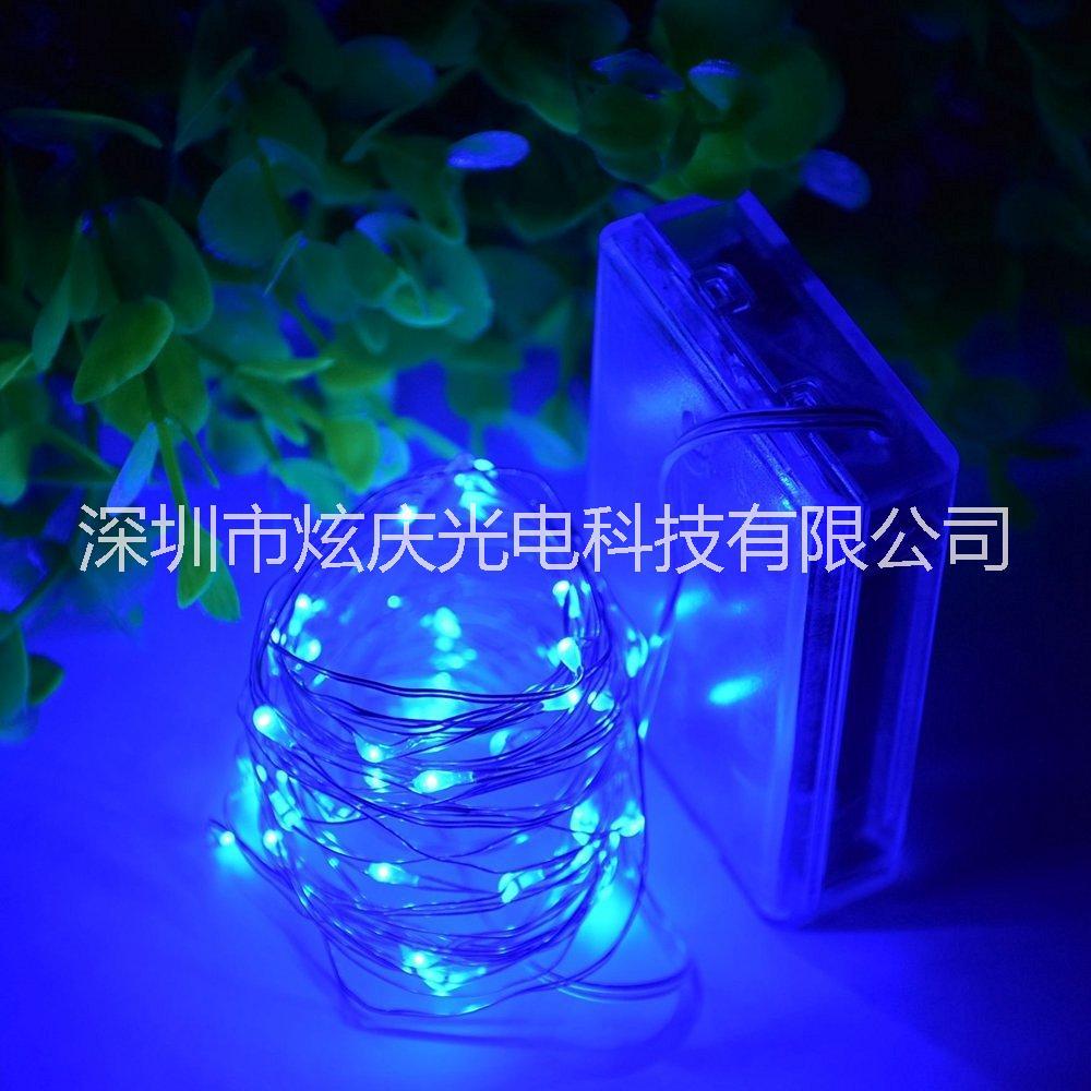 2米20灯电池盒铜线灯串LED圣诞树节日装饰灯 LED铜线灯串