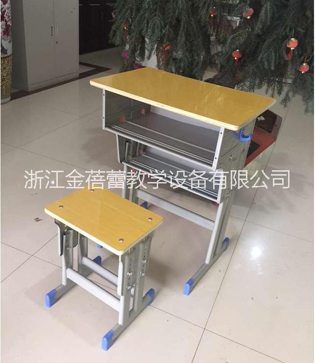 浙江多层板课桌椅 特价优质课桌椅定做 金华学生板式课桌椅