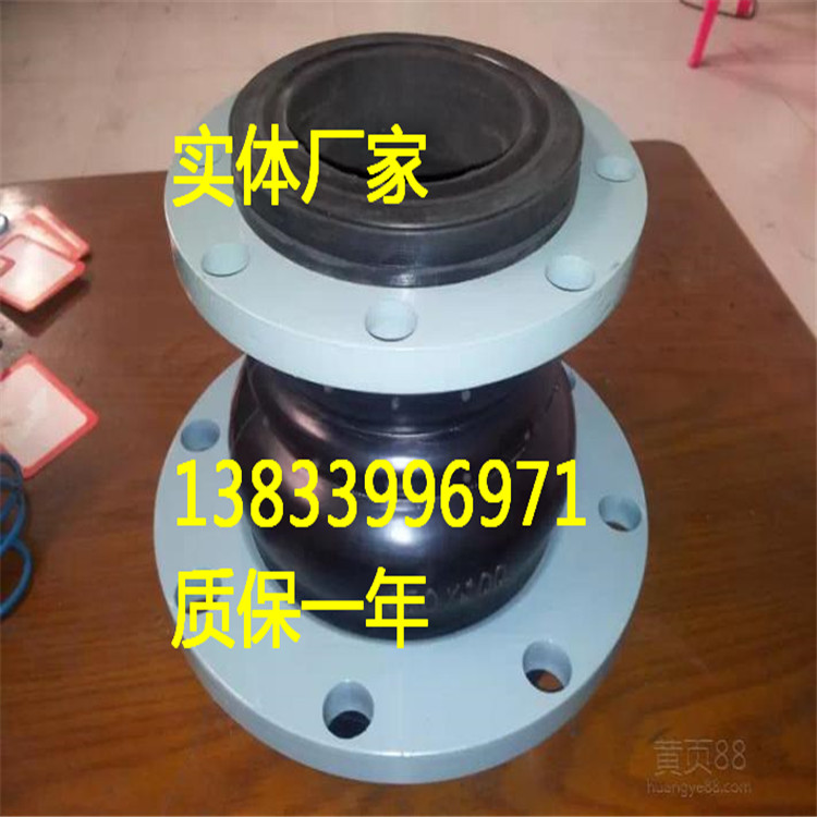 JGDKXT橡胶接头DN400PN1.6 耐磨橡胶软接头厂家 批发橡胶软接头价格