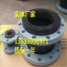 管道橡胶减震器DN500pn1.6 风机用橡胶软接头 耐磨橡胶软接头 矿用橡胶软接头厂家