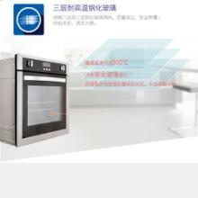 德普电烤箱0609A图片