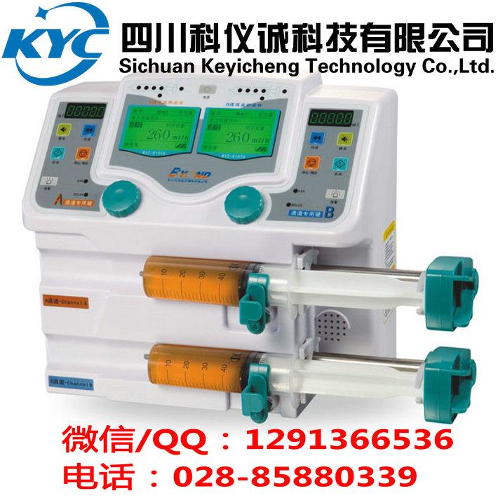 双通道注射泵 医用微量注射泵销售