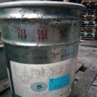广东回收硝酸银
