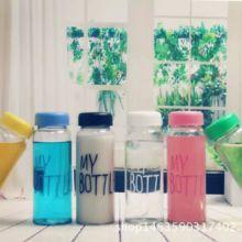 定制个性玻璃水杯广告杯随手杯玻璃瓶厂家礼品赠品玻璃杯批发