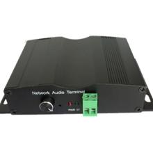 供应校园ip网络广播对讲系统IP广播对讲终端SV-7014