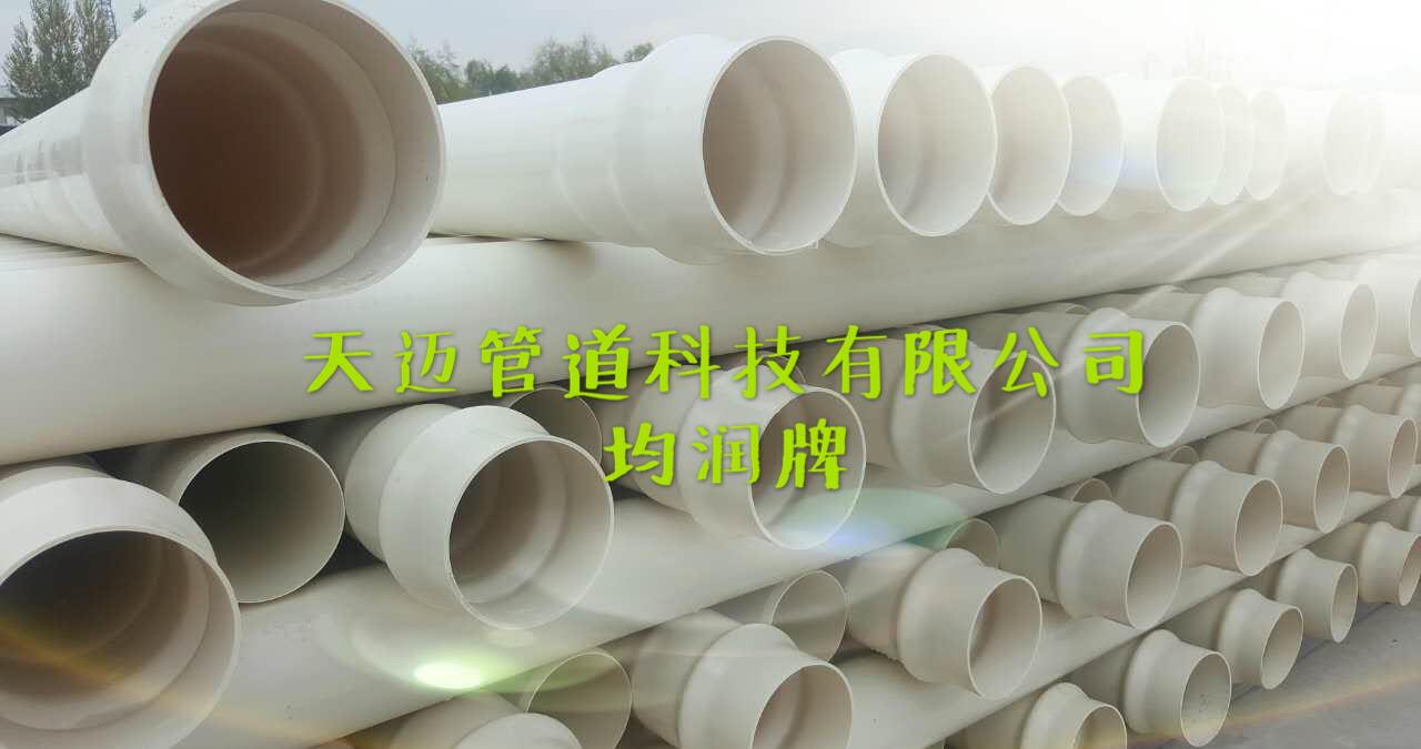 赤峰PE给水管 赤峰塑料管 赤峰PE环保给水管 赤峰波纹管厂家