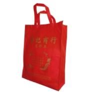 定制无纺布袋 超市环保袋 手提购图片