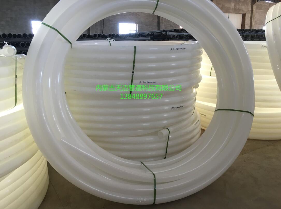 赤峰塑料管 赤峰白塑料管 赤峰塑料管厂家 赤峰PVC塑料管