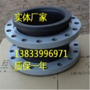耐油橡胶软接头DN400图片