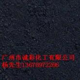 代替MA-100的高色素碳黑颜料