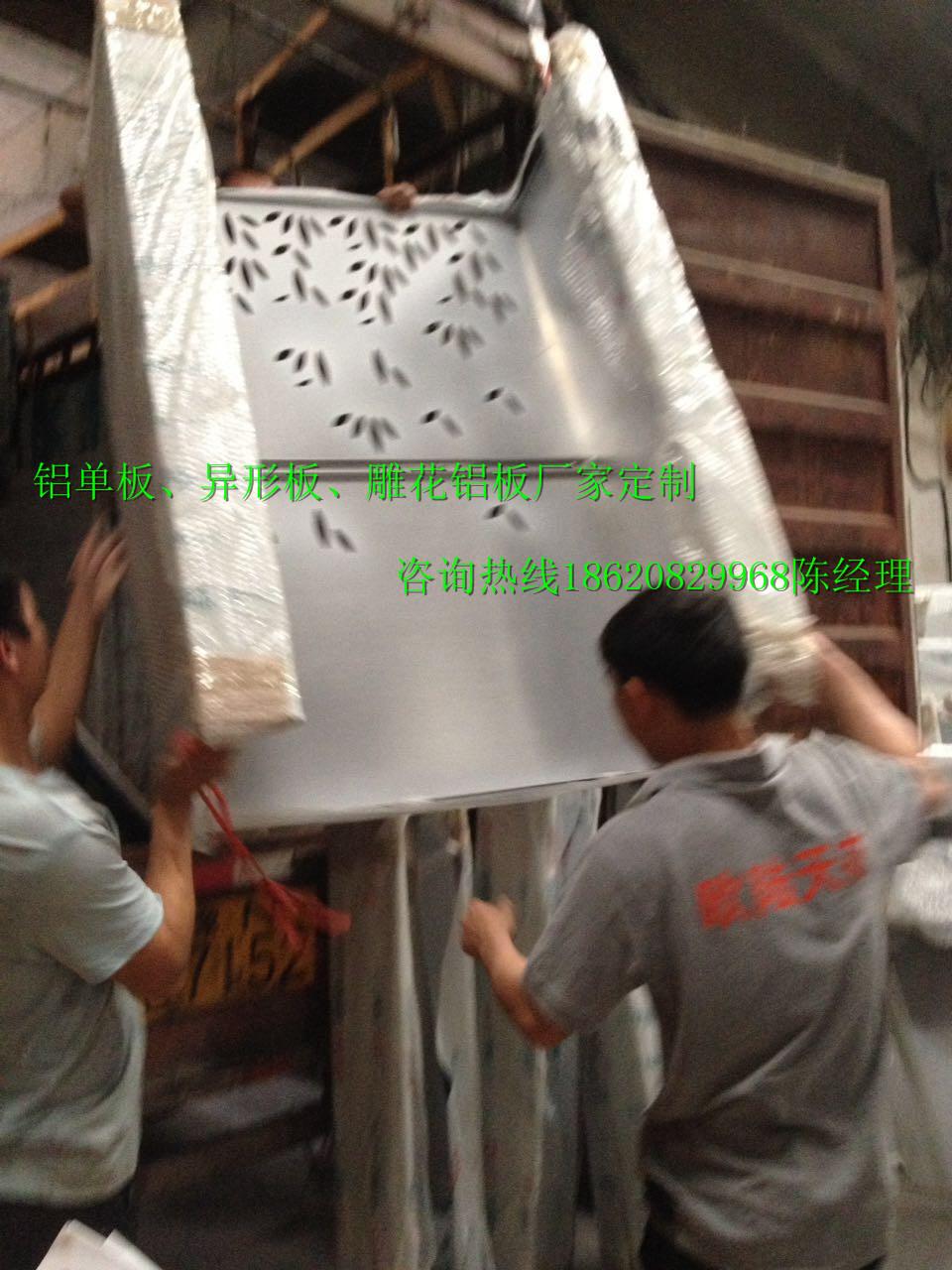 黄山幕墙铝单板厂家 欧佰幕墙铝单板厂家 雕刻铝板报价