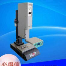 【厂家直销】40K超声波塑焊机 焊接机 东莞超声波 品质保证图片