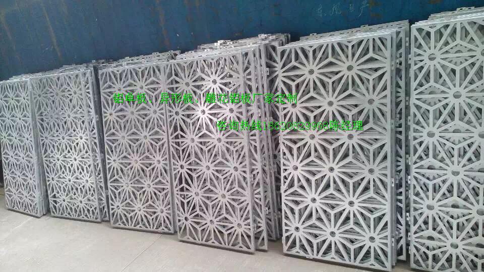 铝合金外墙雕花铝板哪里有卖 镂空雕花铝板厂家/定制 广州市广京装饰材料有限公司