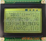 表决器用12232液晶显示模块