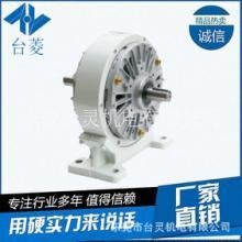广东双轴机座式磁粉离合器厂家直销批发