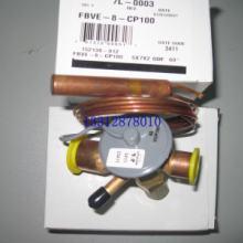 美国斯波兰膨胀阀选型 FBVE-3/5/8-CP100型热力膨胀阀