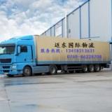 虎门到越南物流公司&虎门到越南货运公司&越南物流公司