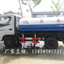 忻州小型吸粪车生产厂家国五东风吸粪车厂家电话