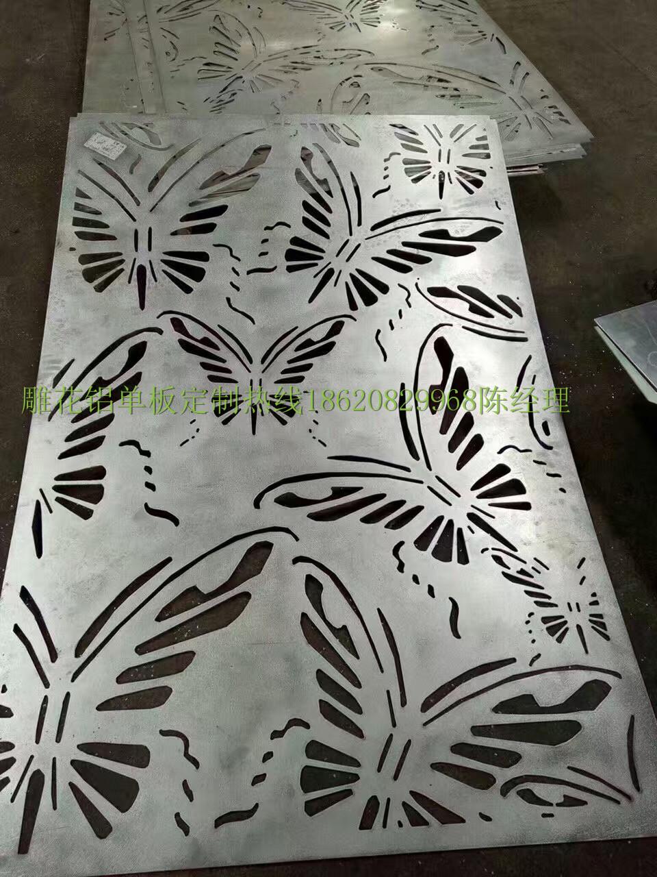 广东雕刻铝板厂家 镂空雕刻铝板价格 冲孔铝单板图