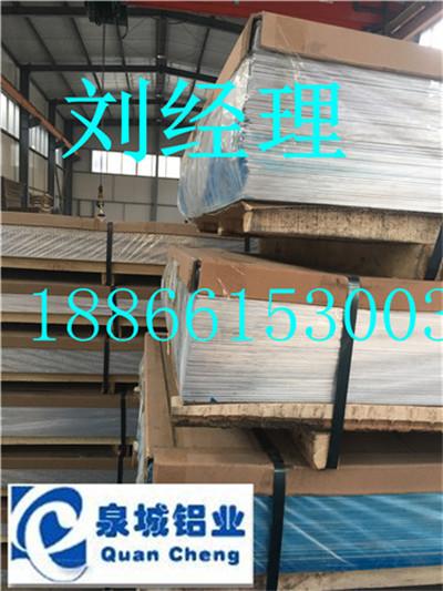 合金铝瓦铝板销售
