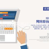 成都尚檬【企业站专场】网站建设