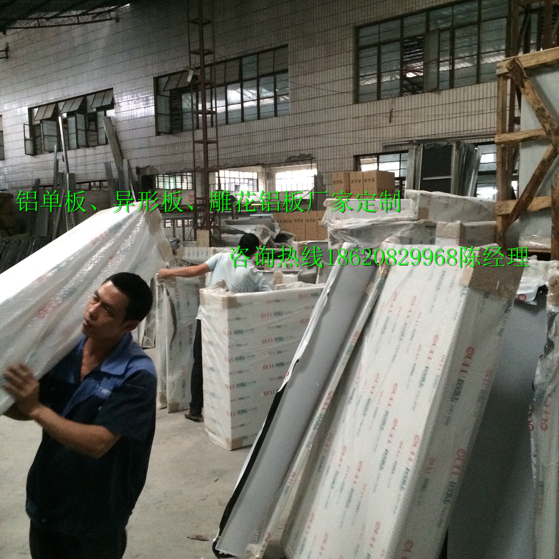 酒店挂墙铝单板定制厂家|雕花包柱铝单板|异形造型铝板/图片/报价