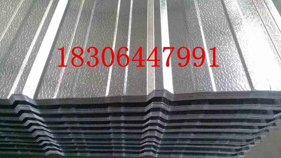 0.7mm厚瓦楞板