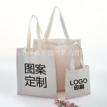 厂家直销帆布袋、帆布袋定做可印logo、帆布袋批发、帆布袋生产商批发