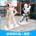 广州最新款玻璃钢机器人雕塑定制 玻璃钢送餐机器人雕塑 欢迎咨询