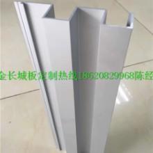 長城板廠家 1.0mm凹凸型鋁長城板價格 廣東歐佰鋁長城板廠家批發