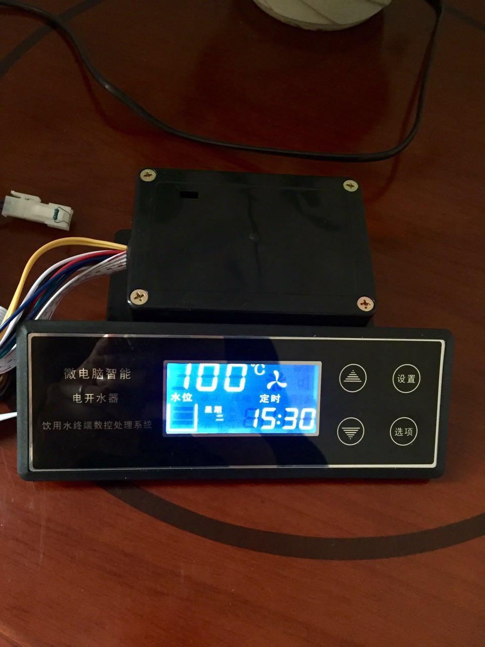 步进式开水器控制器。