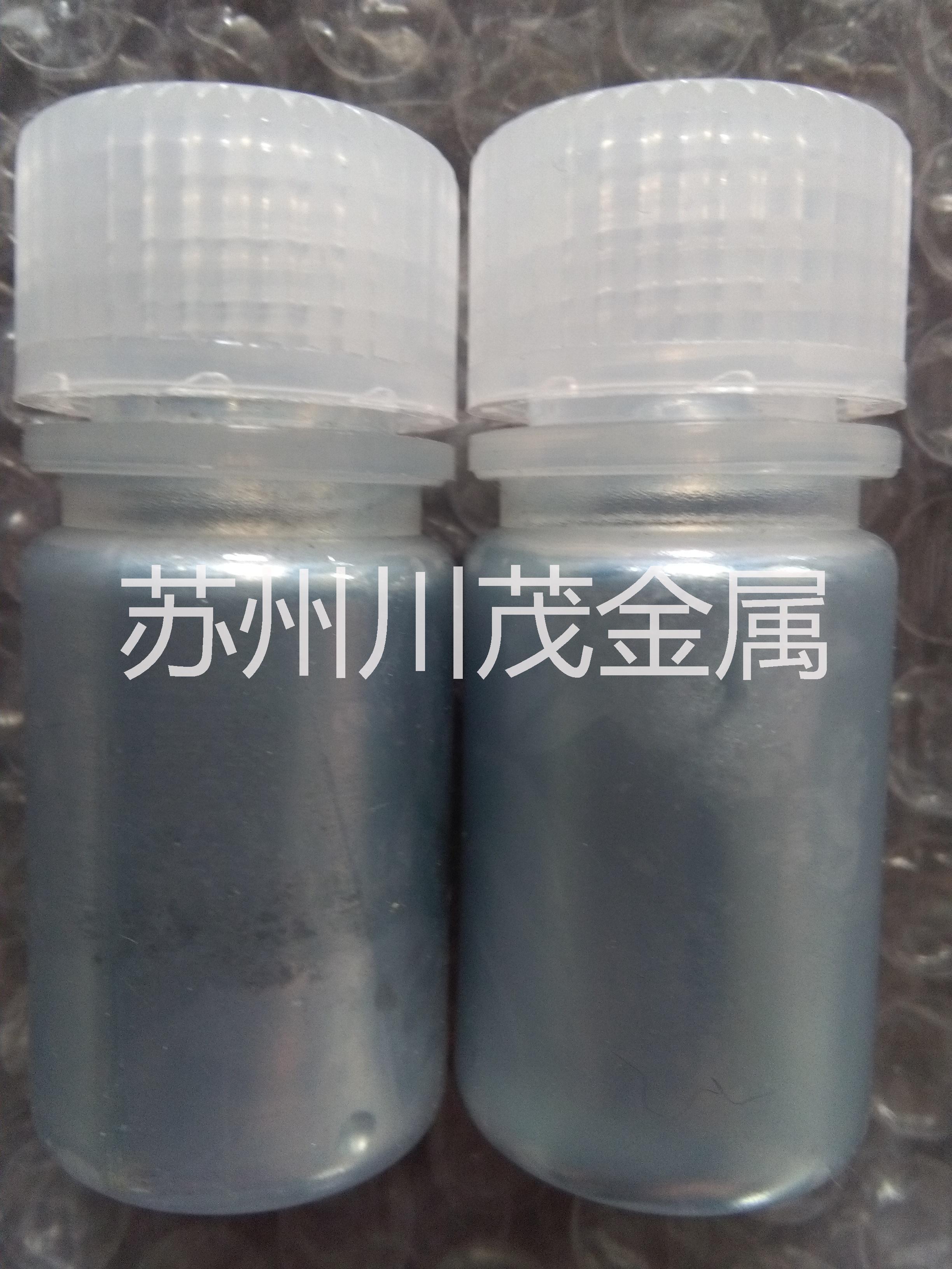 金属镓、镓锭、高纯镓99.99%厂家直销优质镓粉