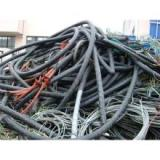广州电缆回收公司 电缆线回收
