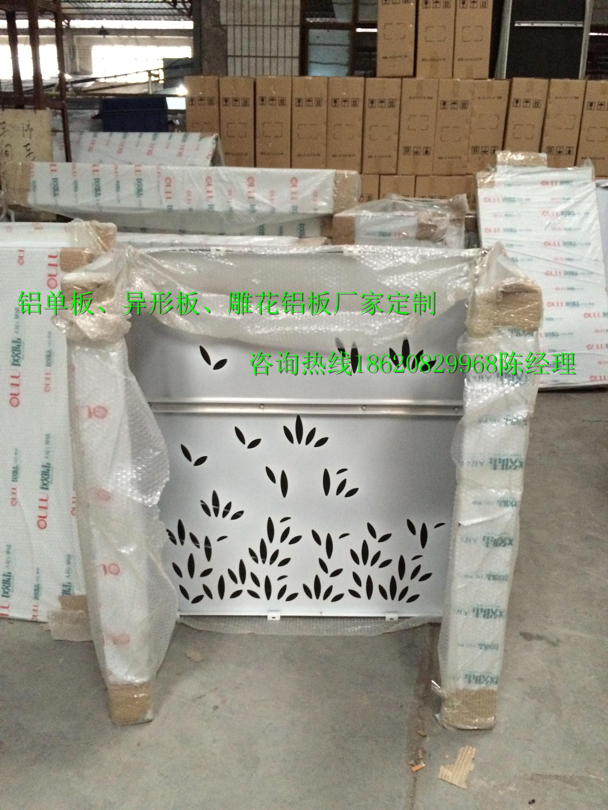 金属雕花铝板厂家批发价 氟碳喷涂雕花铝单板厂家/图片