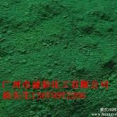 供应氧化铬绿颜料