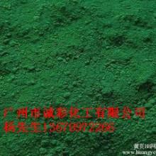 供应氧化铬绿颜料批发