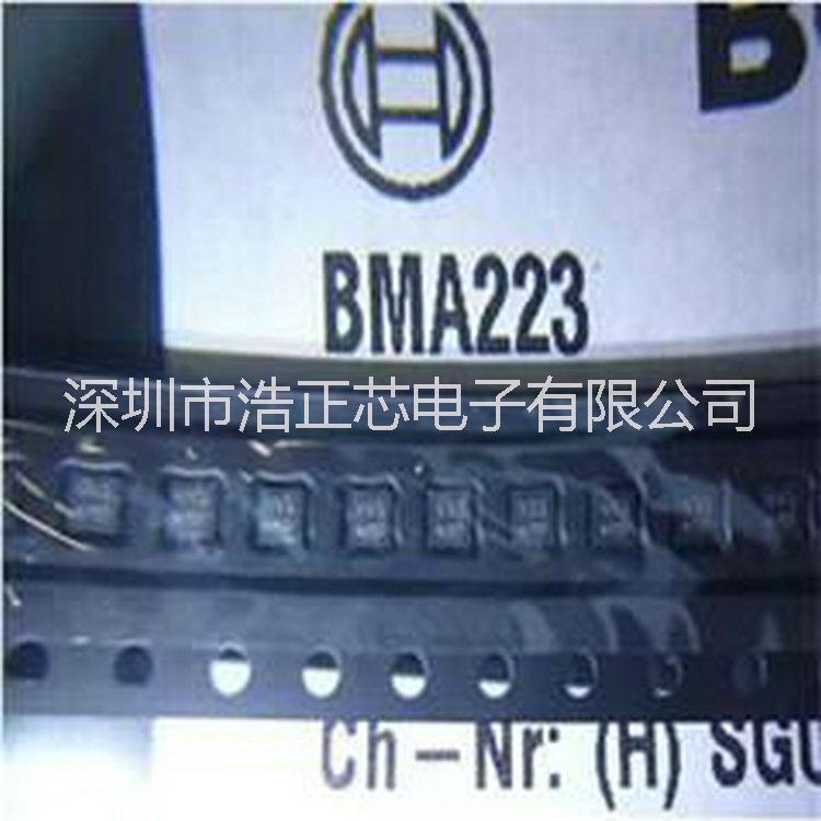 BMA223博世BOSCH数码BOSCH报价