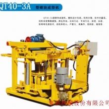 东岳QT4-15A型半自动砌块成型机图片