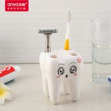 爆款创意牙齿牙刷架牙刷盒可爱卡通牙刷座时尚浴室牙具收纳座